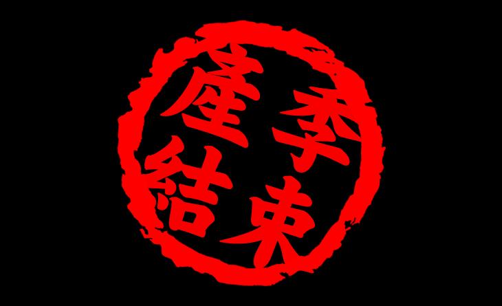 【台北濱江】智利進口〔濃郁蘋果香〕智利富士蘋果6顆入/盒