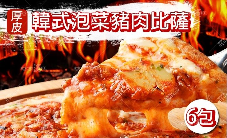 【台北濱江】非常順口開胃, 喜愛韓式料理口味的不要錯過!厚皮-韓式泡菜豬肉比薩170g/包x6