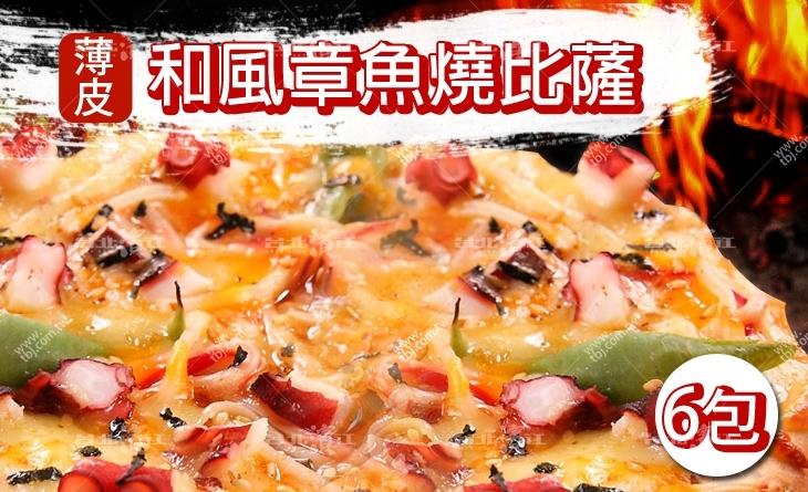 【台北濱江】照燒醬配上蟹肉絲與章魚,超乎想像的過癮!!薄皮-和風章魚燒比薩125g/包x6