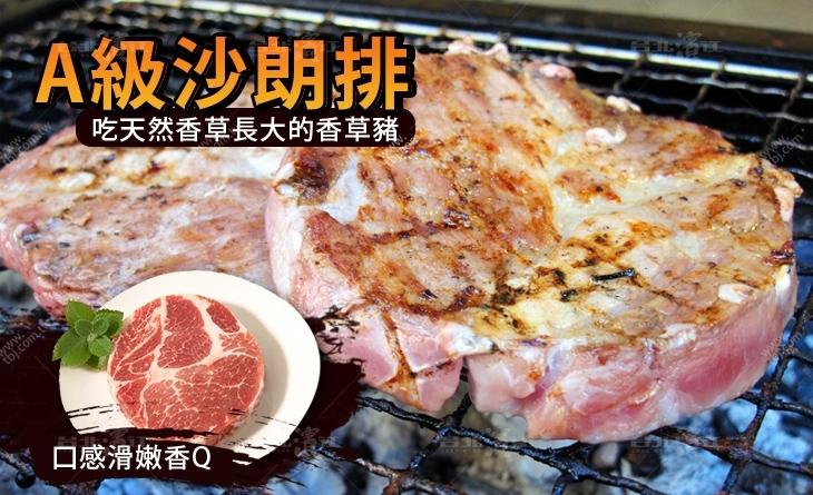 【台北濱江】又稱梅花肉,油脂分布適中,口感滑嫩香Q-香草豬A級沙朗排300g/包