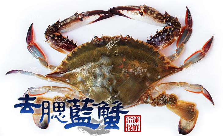 【台北濱江】吮指回味不已~老饕必吃的藍顏知己!野生去蜃鷗?50-500g/隻