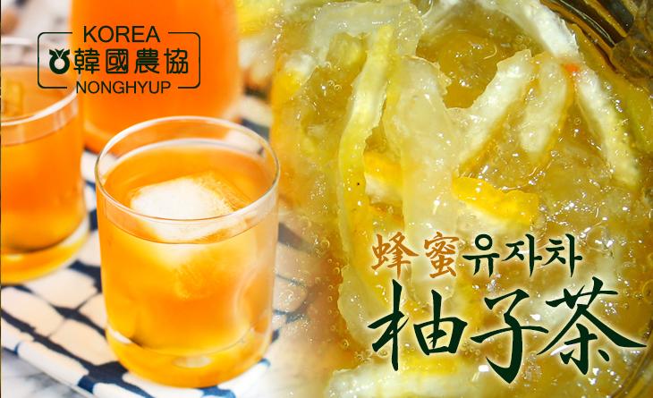 【台北濱江】高果肉比例!酸甜口感柚香扑腫韓國農協蜂蜜柚子茶(果肉70%)1kg/罐
