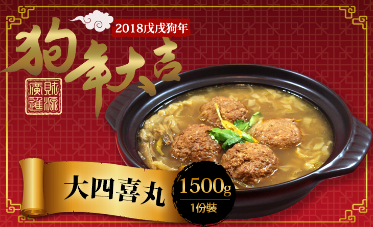 年貨大街【台北濱江】簡單食材品嘗豬肉的爽脆與鮮甜~大戊艉Y1.5kg/包