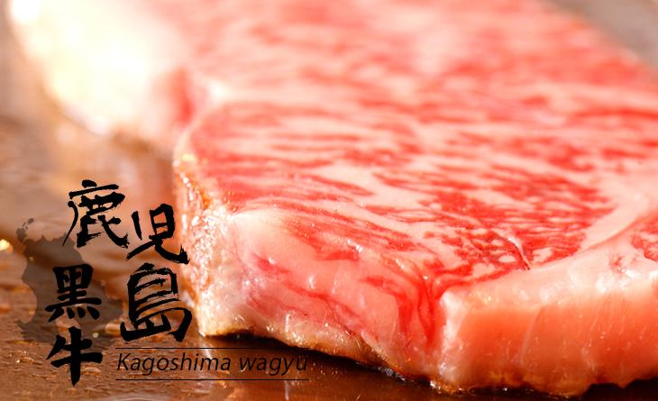 【台北濱江】日本A5鹿兒島和牛菲力原料肉~完美油脂分佈,入口即溶