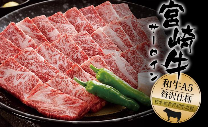 【台北濱江】日本A5宮崎和牛紐約客原料肉~力壓名滿天下的松阪牛、神戶牛、近江牛