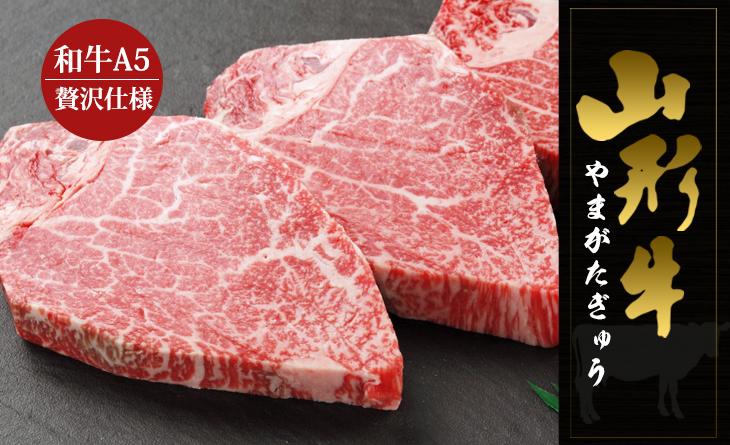 【台北濱江】日本A5山形和牛菲力原料肉~經緯度較高、溫差大,肉質彈性好