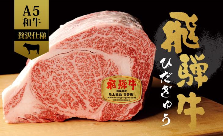 【台北濱江】日本A5飛驒和牛肋眼原料肉~爆發力強,油脂香氣足夠、口感滑嫩
