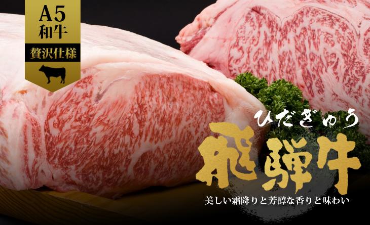 【台北濱江】日本A5飛驒和牛紐約客原料肉~爆發力強,油脂香氣足夠、口感滑嫩