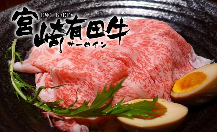 預購【限時買1送1】啾愛媽咪宮崎有田牛和牛精緻豪奢薄片 200g/盒