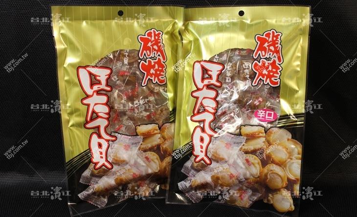 保有干貝原來的鮮甜和口感,厚度與嚼勁十足-日本進口磯燒干貝糖原味 160g/包