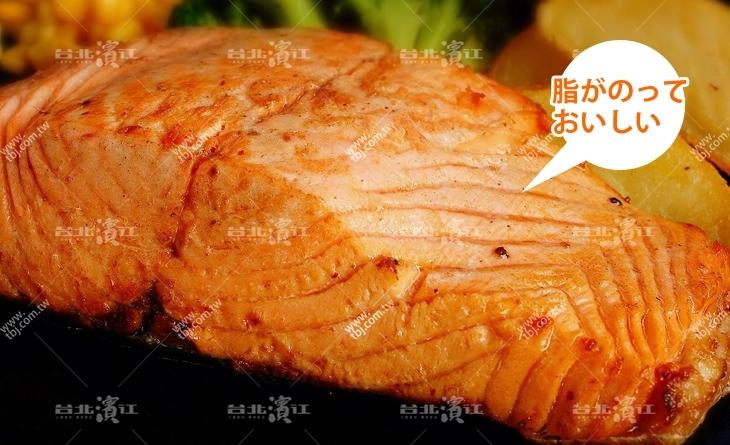 【台北濱江】五星級飯店料理食材!老饕珍品~脂香滿溢無腥味~紐西蘭進口鮭魚菲力190g/包
