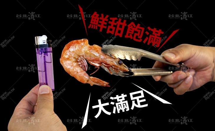 2018年菜預購【台北濱江】肉質超~Q彈!!好鮮好甜?野生菲律賓肥豬蝦1kg/盒約28-30尾