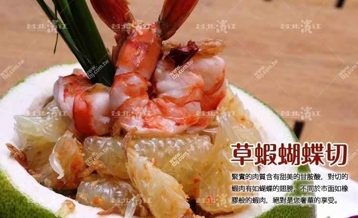 【台北濱江】來自大海的鮮甜好滋味~貼心去頭處理,輕鬆就能享受~草蝦蝴蝶切325g/盒