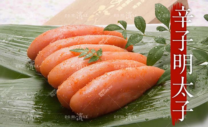 【台北濱江】日式料理的高級食材~些微的辣度好開胃~日本博多原裝辛子明太子70g/盒