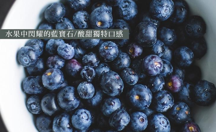 免運/【台北濱江】★微酸微甜超開台北 濱江 樂天胃!新鮮美味大自然藍寶石★進口原裝藍莓12小盒/箱