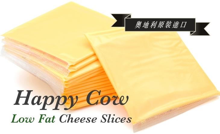【台濱江 魚 市北濱江】\輕鬆擁有起司香醇濃郁美味//低脂奧地利快樂牛乾酪切片200g/10片/包