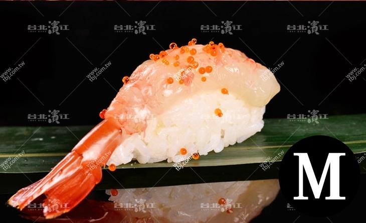 【台北濱江】超新鮮頂級刺身專用!肉質甘甜綿密細緻台北 濱江 市場~空運生食級M牡丹蝦34~42P