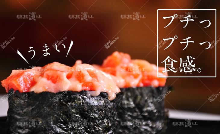 【台北濱江】日式料裡的高級食材~濱江 市場 牛肉些微的辣度好開胃~日本博多原裝辛子明太子70g/盒